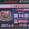 第14節 横浜F・マリノス VS 川崎フロンターレ