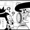 きのこ漫画『ドキノコックス㉙言わんこっちゃないんぎ』の巻