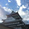 伊豆のバリアフリー情報(遊ぶ:No.32 熱海城)