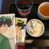 漫画喫茶でコウノドリを一気読み