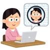 1月のブログ収入1円、ポイントサイトとフリマアプリもしています。