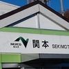 【XC40で行く】福島・宮城・奥入瀬周遊(2020年11月24日~11月27日)その②