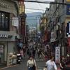 KOREAN DAY4