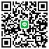 LINE / 電話による再診について(2020/11追記)