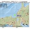 2016年06月19日 09時55分 若狭湾でM4.0の地震