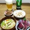 ☆野菜たっぷり☆寒い日にぴったり☆すいとん☆