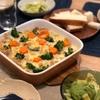チキングラタン、白菜ときゅうりのサラダ(おとなはアボカドも)、パン