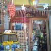 Koon(クーン)& Pachamama(パチャママ)で雑貨を買う