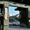 秋の京都・晩秋洛東パワースポット巡り『黒谷・金戒光明寺』