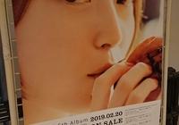 花澤香菜「KANA HANAZAWA Concert 2019 Birthday Special -2019/02/25 -」ライブレポート
