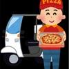 ピザデリバリーバイトのメリット、デメリットまとめてみた。