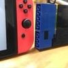 switch>?<LEGO