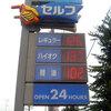 原油安の行方
