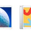 iPad第7世代とiPad Air第3世代のどっちを選べばいいのか?
