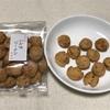 鎌倉土産の定番!おすすめ和菓子。 【鎌倉まめやのいか味ピーナツ】