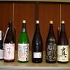 「日本酒の会」を開催しました。