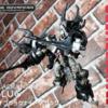 【店舗限定】 トランスフォーマー ムービーアドバンスドシリーズ EX ブラックナイト スラッグ レビュー