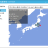 P2P地震情報14周年: 個人サービスを長く続けるための技術