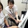 予約制レッスン ピアノサロン体験レッスン日記!~スタッフ体験レッスンレポート6~