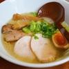 【江差町】麺や壱|「こってり」「あっさり」から選べるラーメン