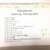 マドレボニータの学びの旅2017