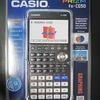 CASIOの関数電卓fx-CG50の電源を入れてみました