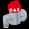 【公募】2017年『ガス警報器工業会標語コンテスト』に挑戦!