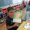 5年生:図工 自画像の鑑賞