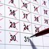 66日目 習慣化するという事
