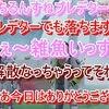 にじさんじ おすすめ切り抜き動画 2021年06月09日
