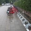 二の丸手前の自転車