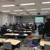 「ライト・アクティブラーニング」の橋本メソッドを学ぶ高大接続FD/SD勉強会。