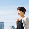 転職は新たな自分に出会えるチャンス!転職で自分の可能性を切り開こう