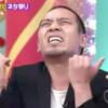 《動画あり》にちようチャップリン 旬の芸人! 豪華ネタ祭り!2017年6月11日放送