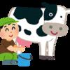 LESSON 11 - 農場の動物1