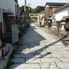 山口県下松市の花岡八幡宮の駐車場へ行く方法(アクセス)