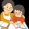 (保護者必見)ご家庭での勉強について