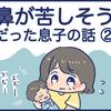 【おしらせ】Genki Mamaさん第59弾掲載中!
