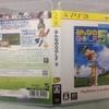 みんなのGOLF 5 (みんなのゴルフ5)・・・3D立体視 PS3 その24