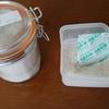 糖尿病予防に効果のある菊芋の栽培方法 パウダーやチップスにも加工