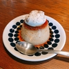 殿堂入りのお皿たち その144【カフェクミン の スパイスプリン】