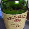 RED BREAST 12