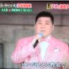 【動画】大江裕が演歌の乱(9月25日)に出演!沢田知可子の「会いたい」を歌う!