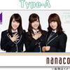 【乃木坂46】セブンイレブン限定nanacoカードが数量限定でお得に買えるぞ!