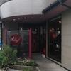 菓子店が併設されている隠れ家的イタリアン。Angelino(アンジェリーノ)