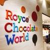 ROYCE' ロイズ 生チョコクロワッサンオーレ/チョコレートメロンパン