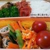 女子 中学生 お弁当-20170614-