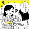 【コノビー連載】第9回 授乳の思い出