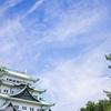 2026年名古屋・愛知でアジア大会開催決定 オリンピックとの違いは?