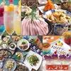 【オススメ5店】天王寺(大阪)にある沖縄料理が人気のお店